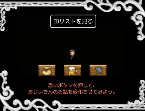 おはなしSLOT Game Screen Shot