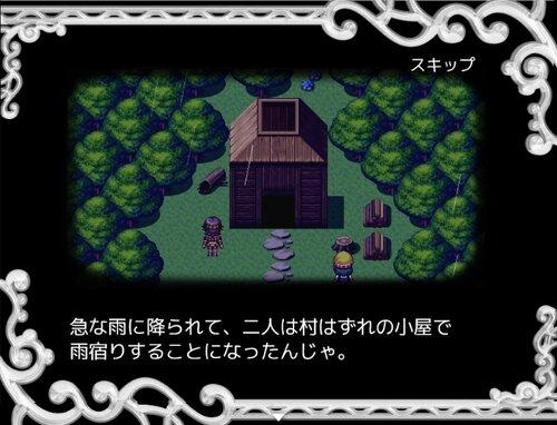 おはなしSLOT Game Screen Shot2