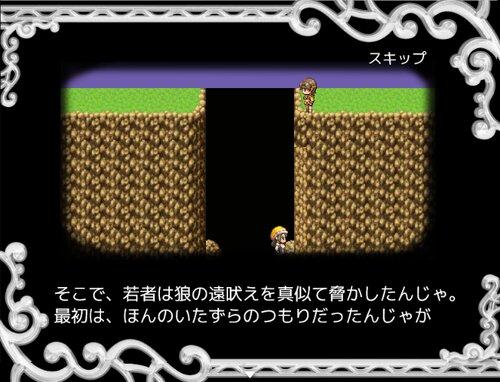 おはなしSLOT Game Screen Shot3