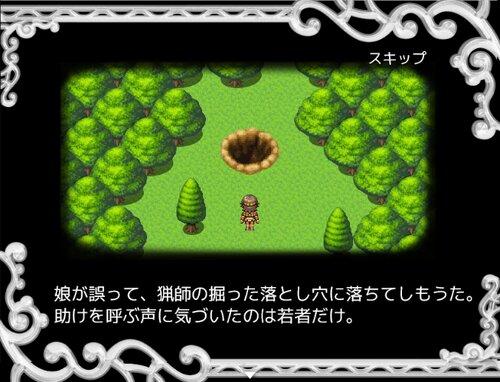 おはなしSLOT Game Screen Shot4