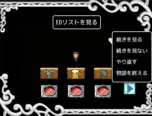 おはなしSLOT Game Screen Shot5