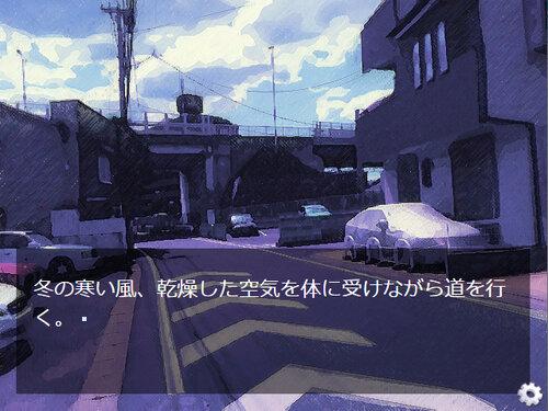 青春の続くさき Game Screen Shot2