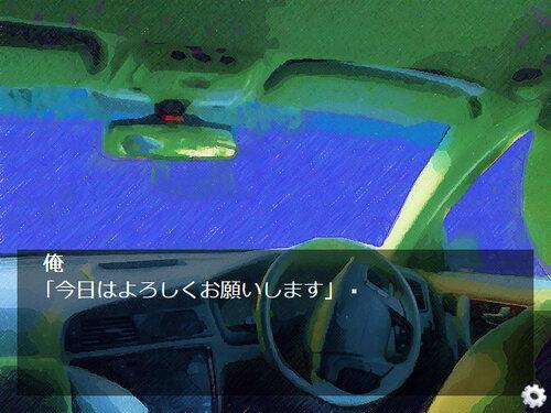 青春の続くさき Game Screen Shot3