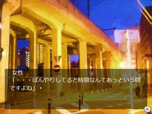 青春の続くさき Game Screen Shot5