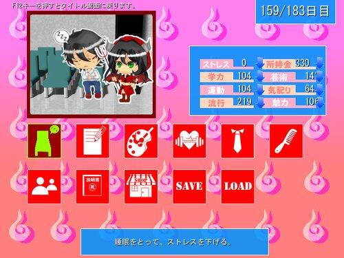 Soulful Days Game Screen Shot2