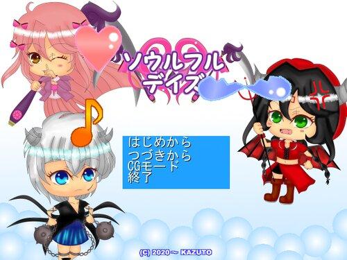 Soulful Days Game Screen Shots