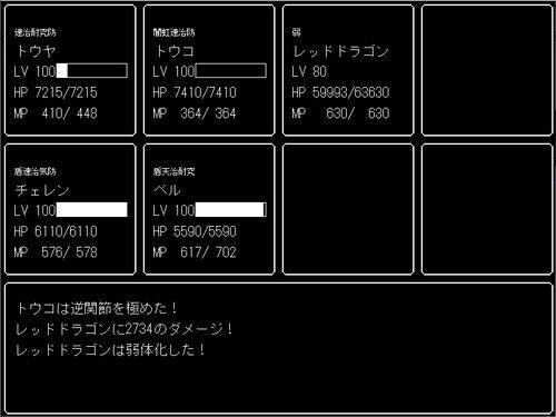 JLabyrinthAnother Game Screen Shot1