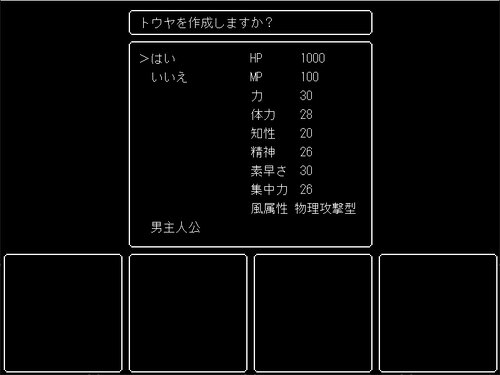 JLabyrinthAnother Game Screen Shot2