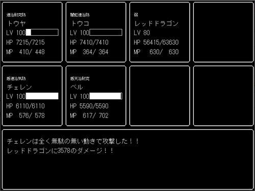 JLabyrinthAnother Game Screen Shot3