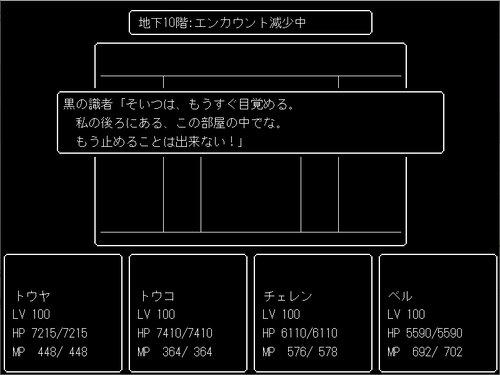 JLabyrinthAnother Game Screen Shot4