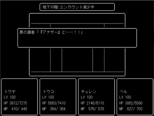 JLabyrinthAnother Game Screen Shot5
