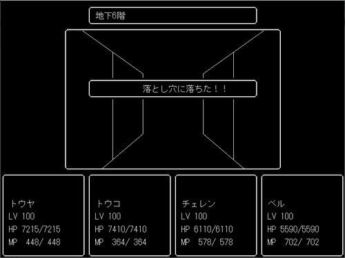 JLabyrinthAnother Game Screen Shots