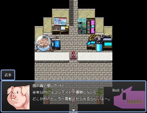 ベーターブーター Game Screen Shot2