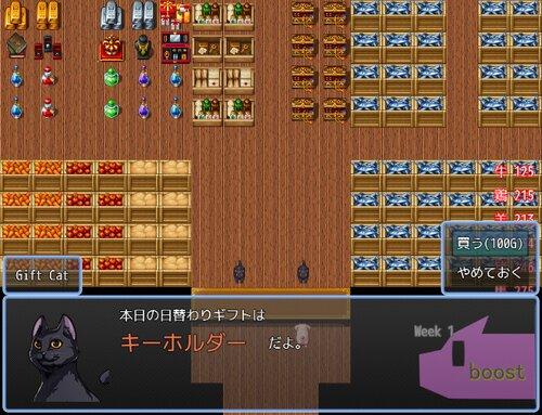 ベーターブーター Game Screen Shot3
