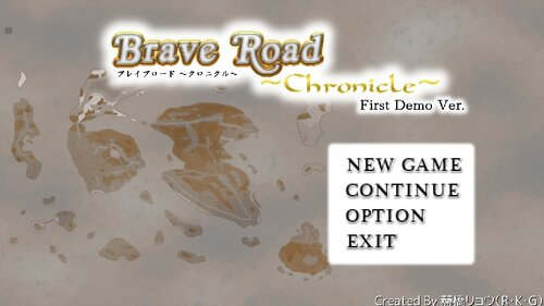 Brave Road ~Chronicle~ First Demo Ver. Game Screen Shot