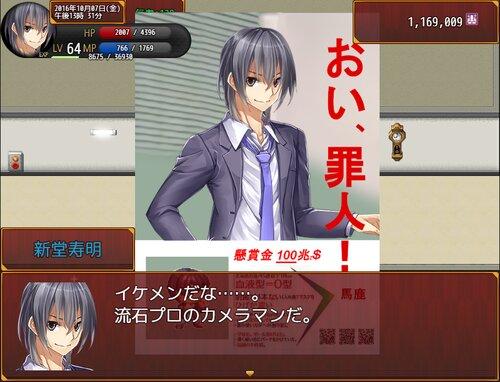 彼女攻略(仮) Game Screen Shot3