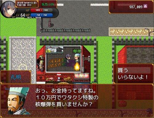 彼女攻略(仮) Game Screen Shots