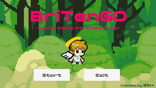 ブリ天GO_ver0.3(Windows版) Game Screen Shots