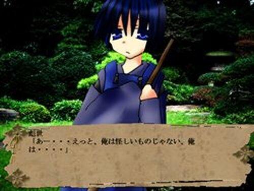 妖華子譚第一話「初めての怪現象」 Game Screen Shots