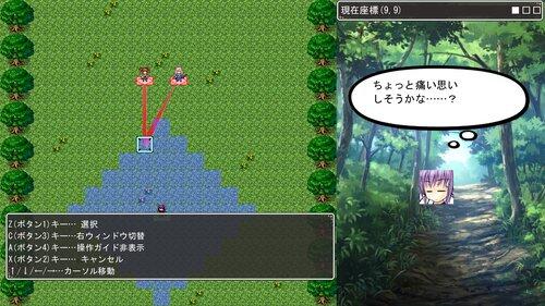 ゴーストメランコリー・リターンズ! Game Screen Shot