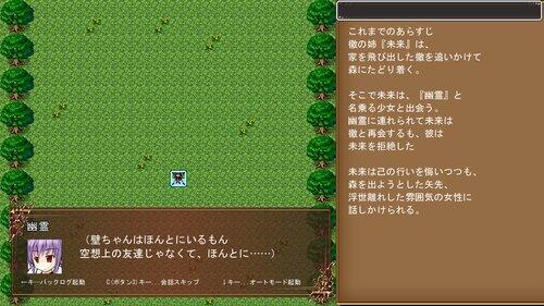 ゴーストメランコリー・リターンズ! Game Screen Shot2