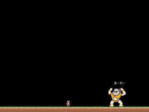 超妖怪村 Game Screen Shot3