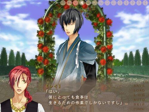 ヒューマノイド -INFLUENCE FLOWER- Game Screen Shot1