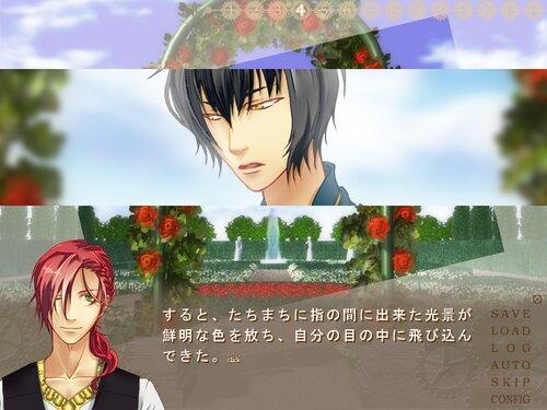 ヒューマノイド -INFLUENCE FLOWER- Game Screen Shot3