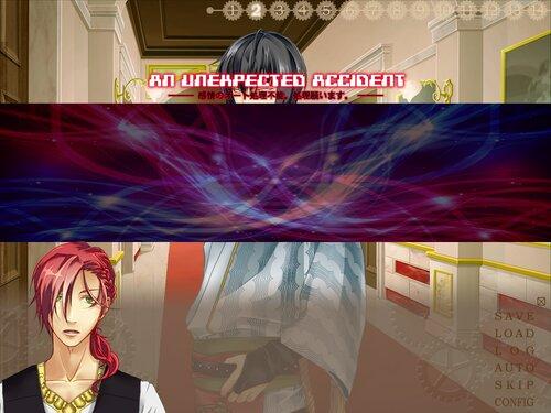 ヒューマノイド -INFLUENCE FLOWER- Game Screen Shot5