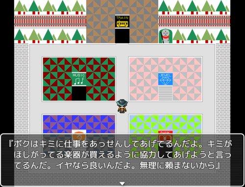 ブラザークエスト Game Screen Shot1