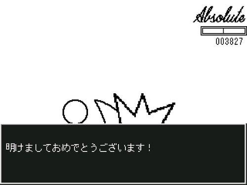 除夜の鐘 REiwa Edition Game Screen Shot5