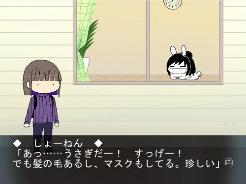 こみうさ Game Screen Shots
