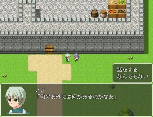 わたしのまちの衛士さん Game Screen Shot1