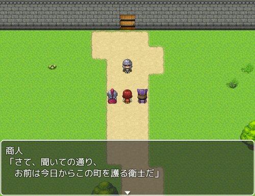 わたしのまちの衛士さん Game Screen Shot2