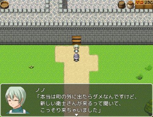 わたしのまちの衛士さん Game Screen Shot3
