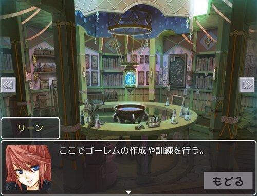 ゴーレムアルケミスト Game Screen Shot2