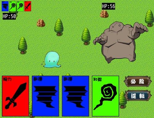 ゴーレムアルケミスト Game Screen Shot4