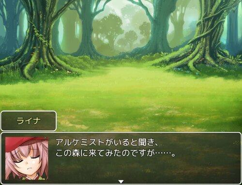 ゴーレムアルケミスト Game Screen Shot5