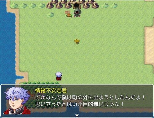 第2回 誰でも参加できる!RPG Game Screen Shot