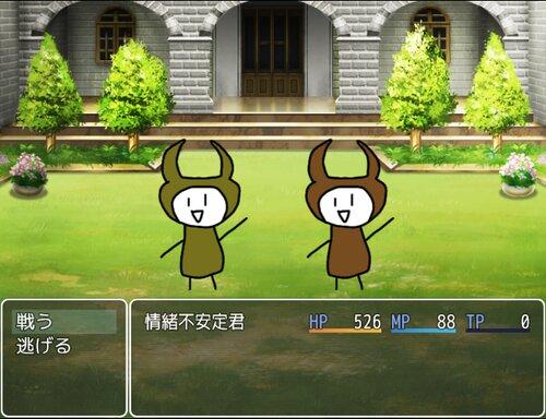第2回 誰でも参加できる!RPG Game Screen Shot2