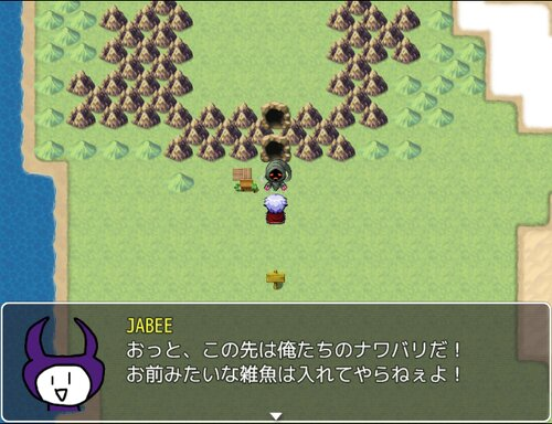 第2回 誰でも参加できる!RPG Game Screen Shot4