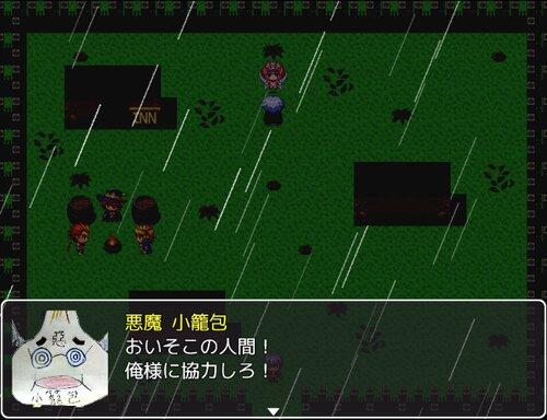 第2回 誰でも参加できる!RPG Game Screen Shot5
