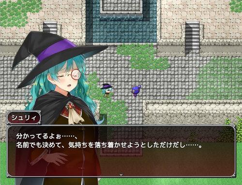 魔女塔のシュリィ Game Screen Shot1