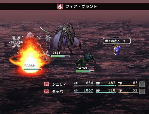魔女塔のシュリィ Game Screen Shot5