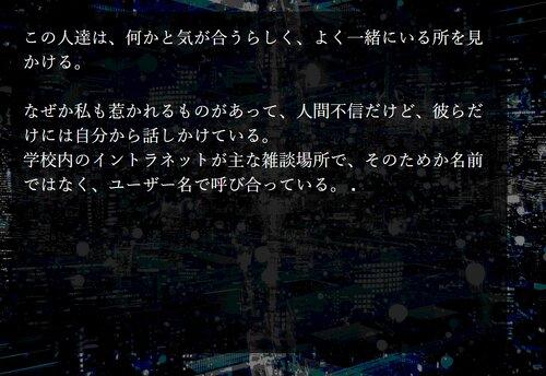 アルカナイザ ADVサンプル Game Screen Shot