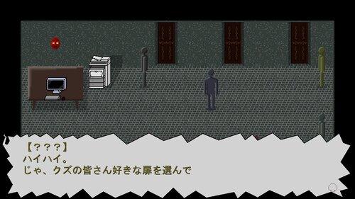 浪人穢土百物語 第九話 「Let's make a soul deal.」 Game Screen Shot1