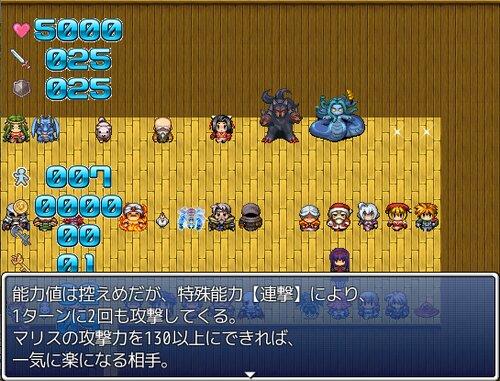 魔塔のマリスと異次元の鏡リチュアル Game Screen Shot2