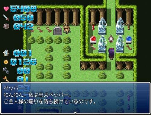 魔塔のマリスと異次元の鏡リチュアル Game Screen Shot4