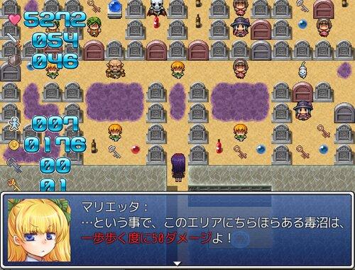 魔塔のマリスと異次元の鏡リチュアル Game Screen Shot5