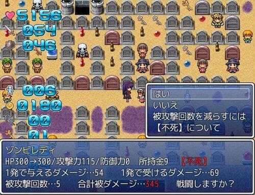 魔塔のマリスと異次元の鏡リチュアル Game Screen Shots
